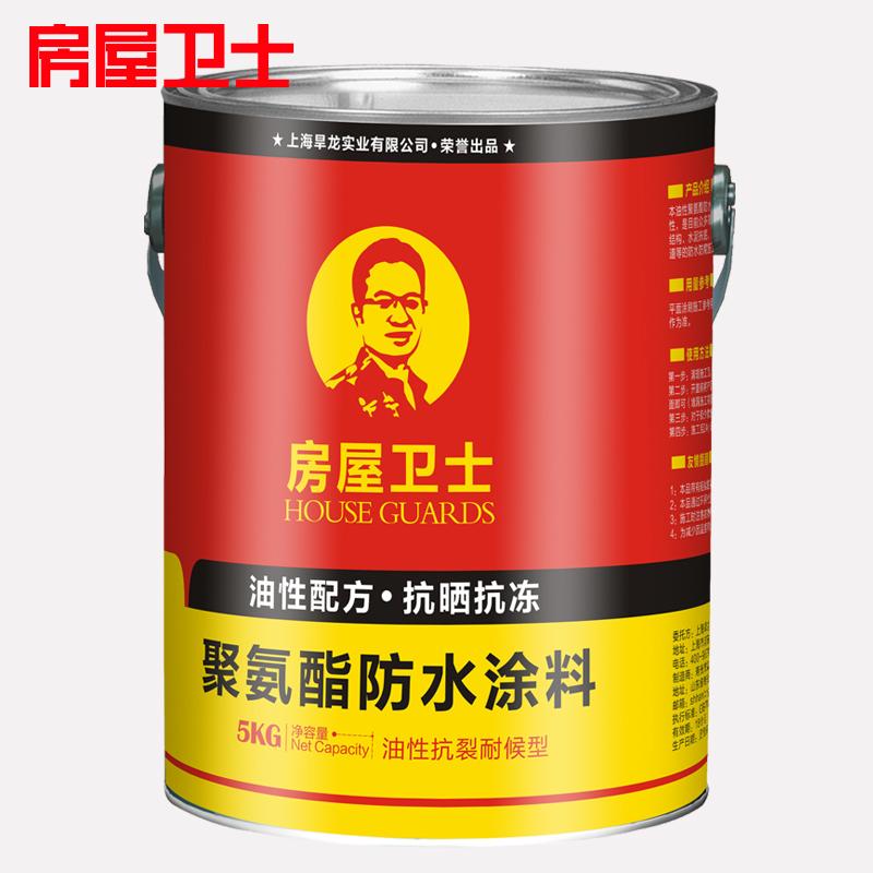 房屋卫士屋顶补漏材料FWWS-GC油性聚氨酯