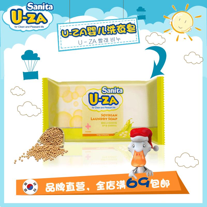 润美生母婴专营店_Sanita U-ZA品牌