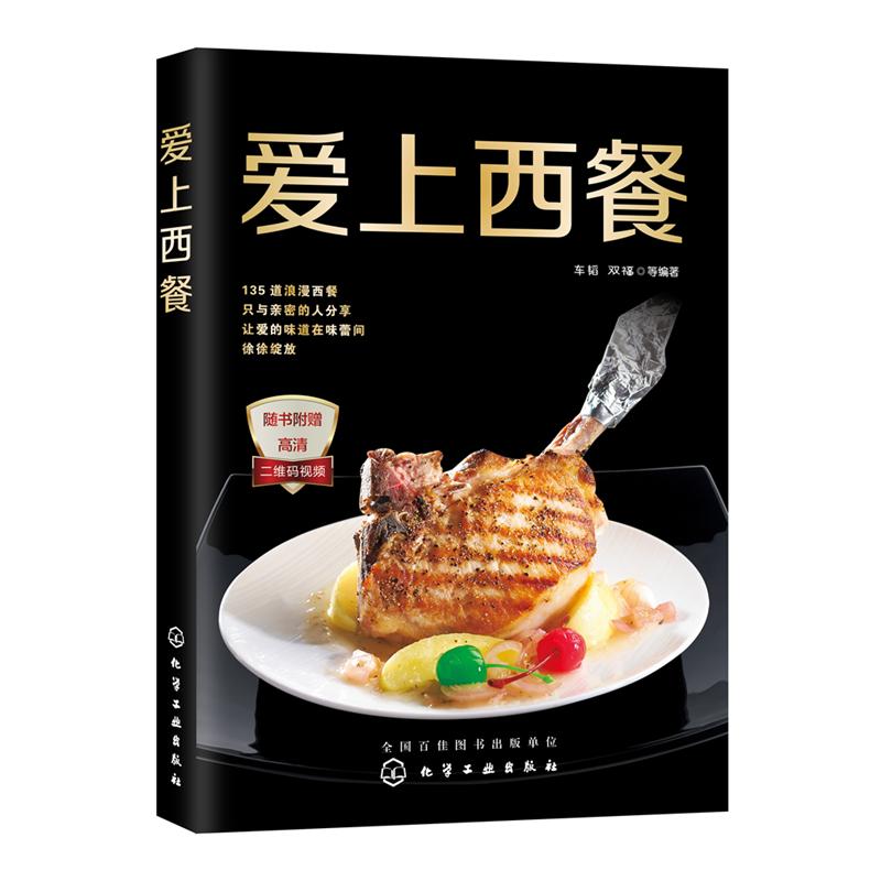 晨应图书专营店_品牌