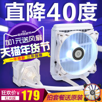 ID-COOLING Frost flow120L/120 一体式多平台CPU水冷散热器