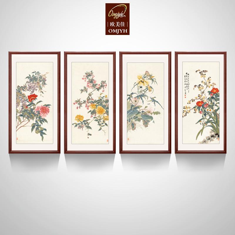 中式玄关装饰画竖幅走廊挂画国画花鸟画牡丹紫藤海棠花