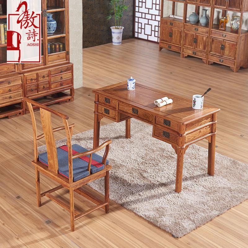 傲诗中式红木办公桌x14