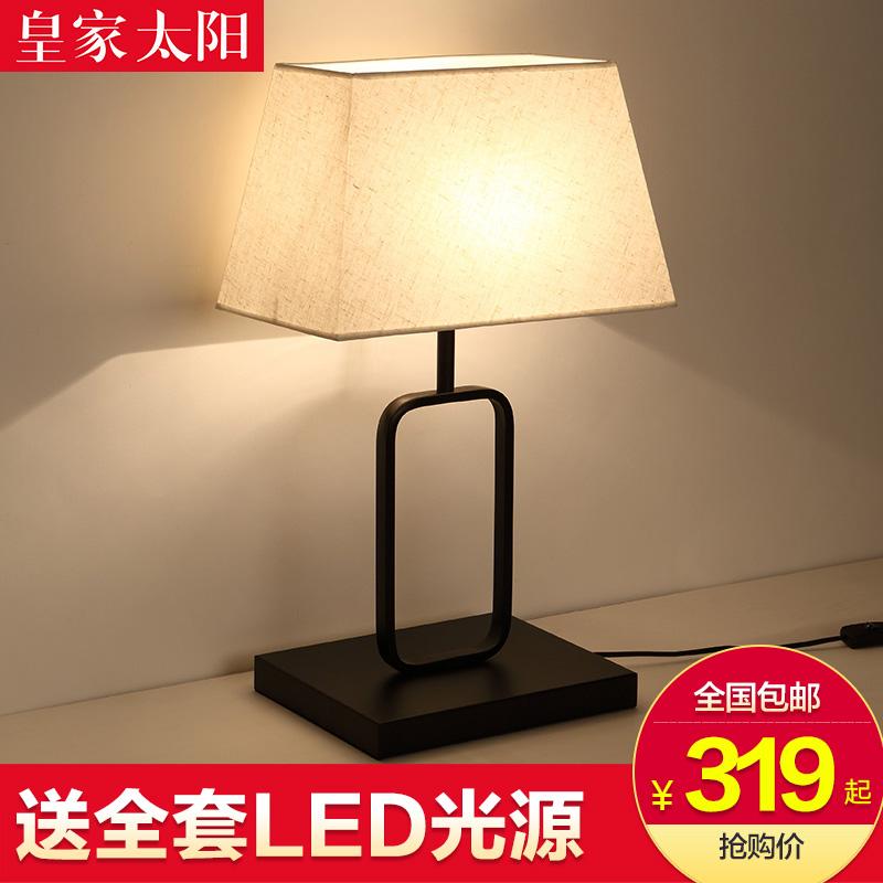 皇家太阳新中式台灯HJ8816