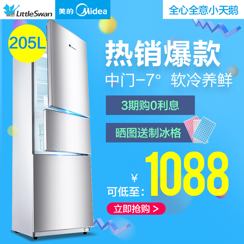 littleswan/小天鹅冰箱bcd205tl