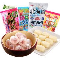 三份包邮日本进口理本生梅饴糖果102g 炼乳糖话梅夹心水晶糖果