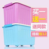 居都收纳箱塑料特大号衣服整理箱储物箱衣柜收纳盒棉被带轮有盖