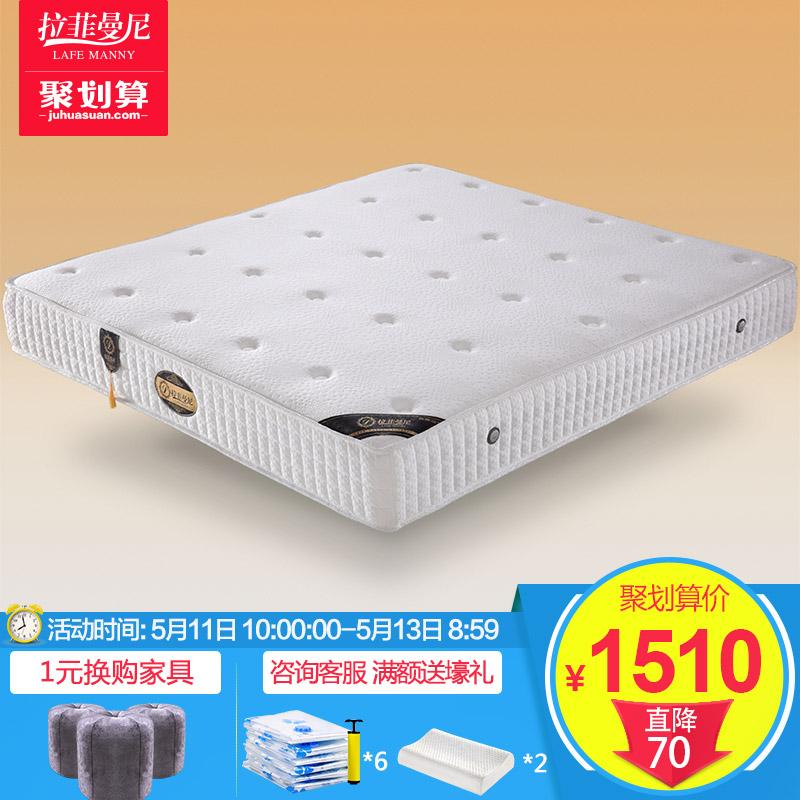 拉菲曼尼3d面料床垫dy013
