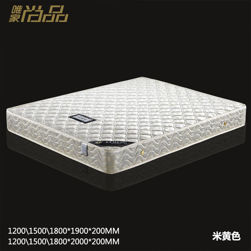 唯家尚品透气舒适床垫JHKM350