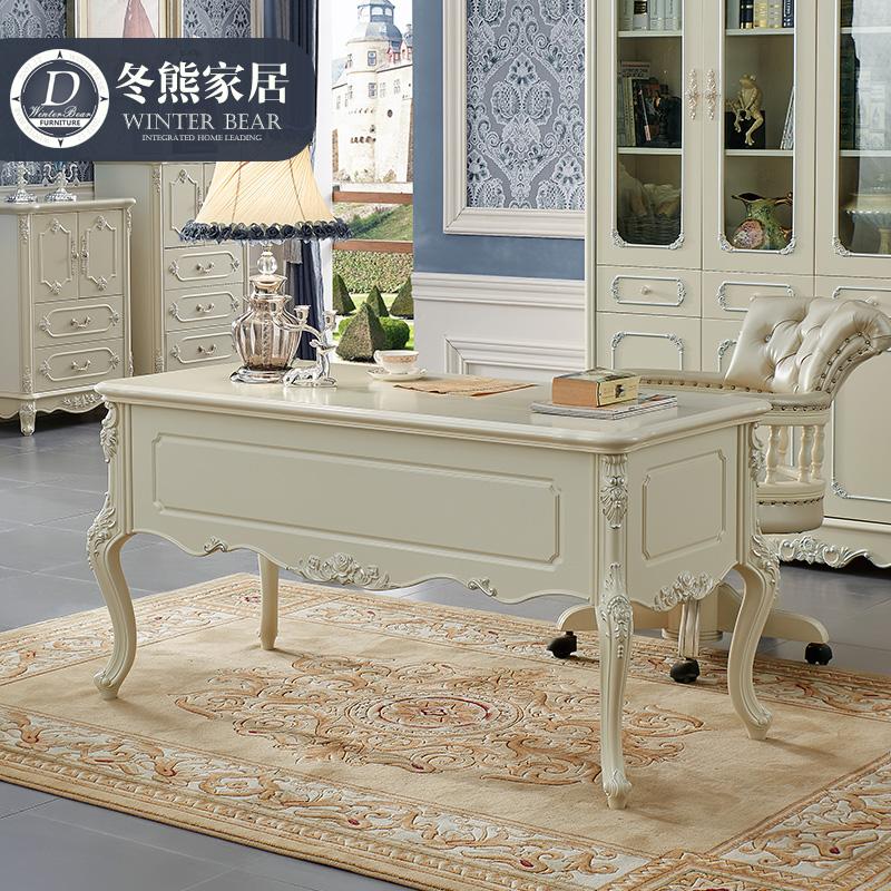 冬熊家具欧式书桌1002