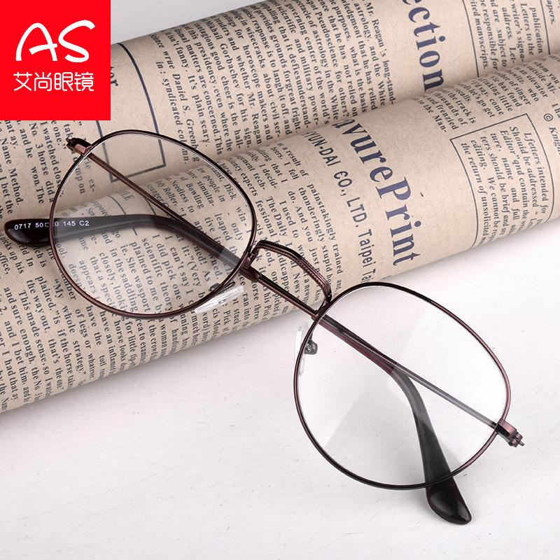 韩版复古原宿金丝边眼镜框配近视眼镜架男女款圆形文艺金属平光镜