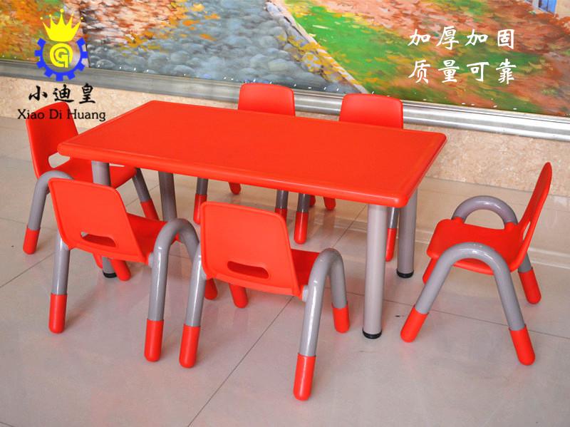 小迪皇长方形桌子六人桌z002