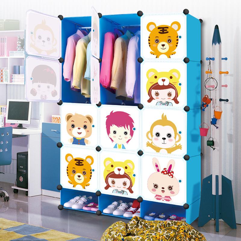 爱玛尚儿童卡通衣柜整理柜KTYG