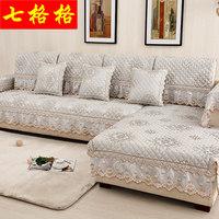 七格格四季沙发垫欧式四季布艺防滑坐垫简约现代沙发套罩巾定做冬
