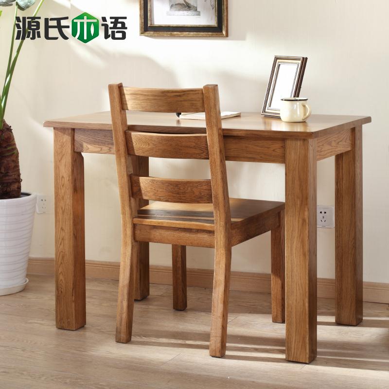 源氏木语纯实木橡木1米2人餐桌Y0151D