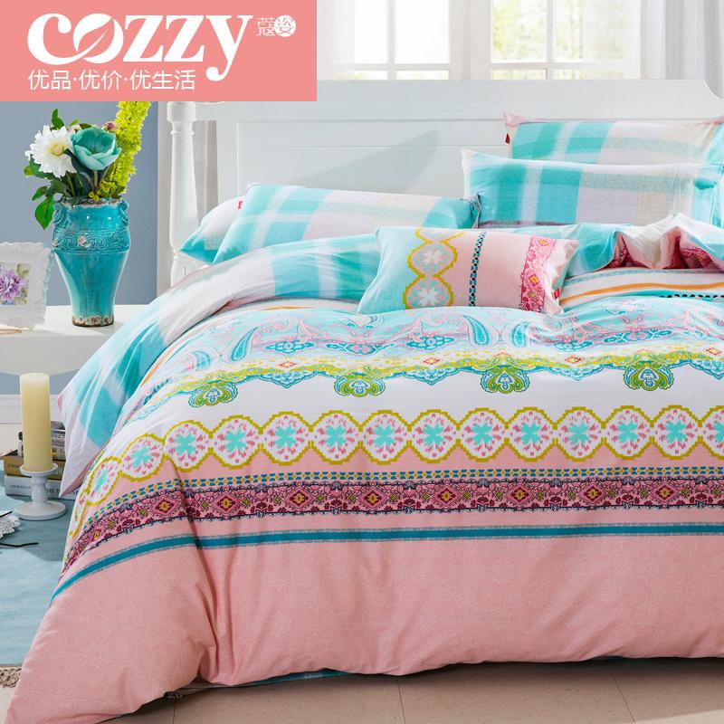 cozzy蔲姿纯棉床单四件套CP155394