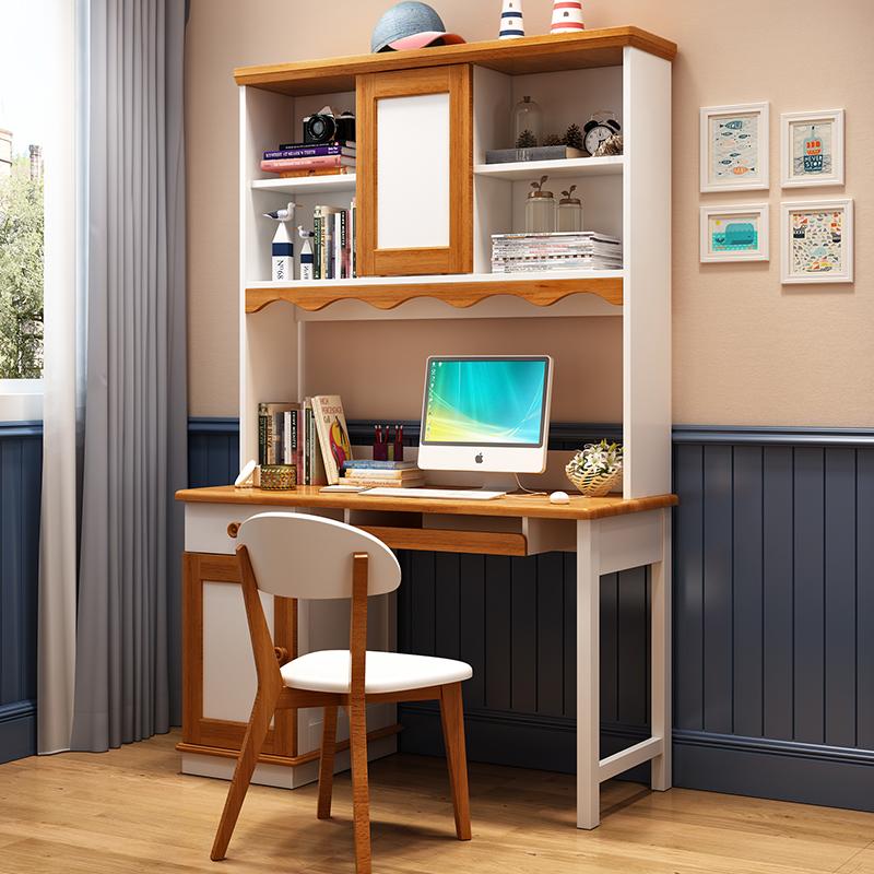 圣卡纳家用台式桌板式电脑桌9011全实木