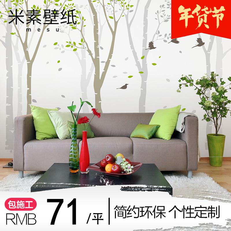 米素3d立体现代简约壁画 大型定制客厅电视背景墙壁画温馨 影树图片
