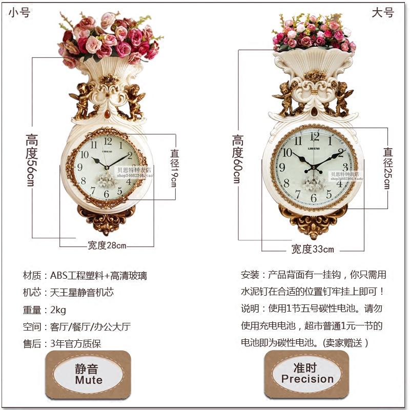 Настенные часы Lai/Sheng