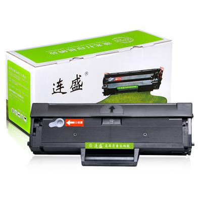 连盛适用MLT-D111S粉盒Xpress三星M2071FH-W硒鼓M2070F-W-FW打印机M2021W墨盒M2020W晒鼓M2022W复印一体机