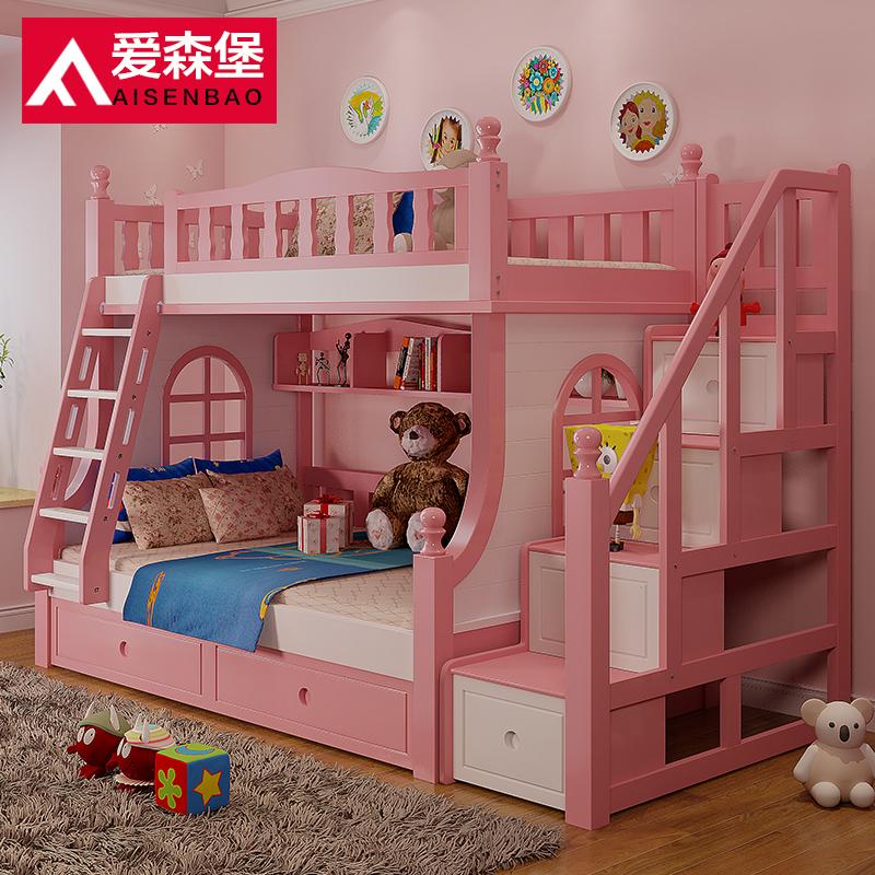 爱森堡全实木儿童床