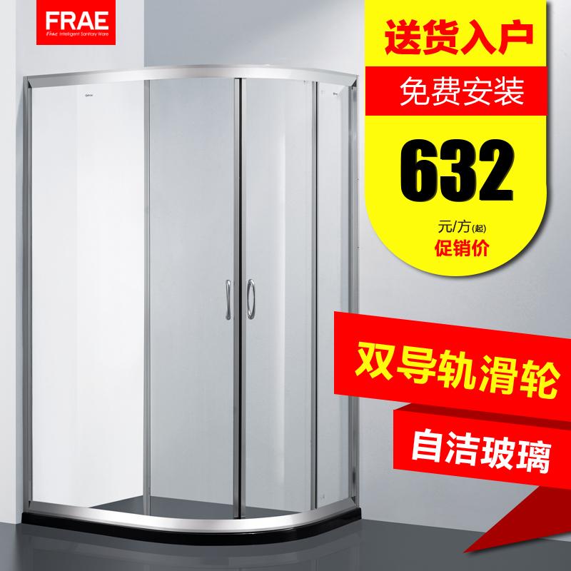 福瑞整体简易沐浴房FME32206
