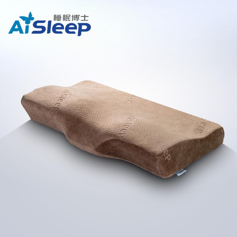 睡眠博士颈椎枕记忆棉枕6946592103191