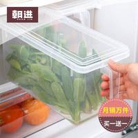 朝进日式冰箱收纳盒带手柄塑料保鲜盒可叠加带盖水果收纳盒储物盒