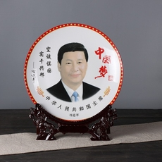 Декоративная тарелка Porcelain painted Xuan system