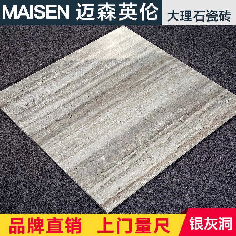 迈森英伦砖仿大理石瓷砖MW88605