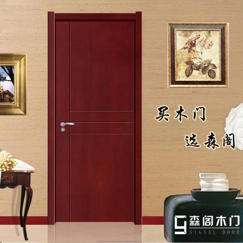 森阁木门实木复合烤漆门pb001