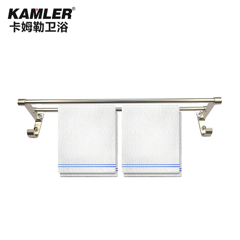 卡姆勒淋浴房铝合金毛巾架KML-MJJ