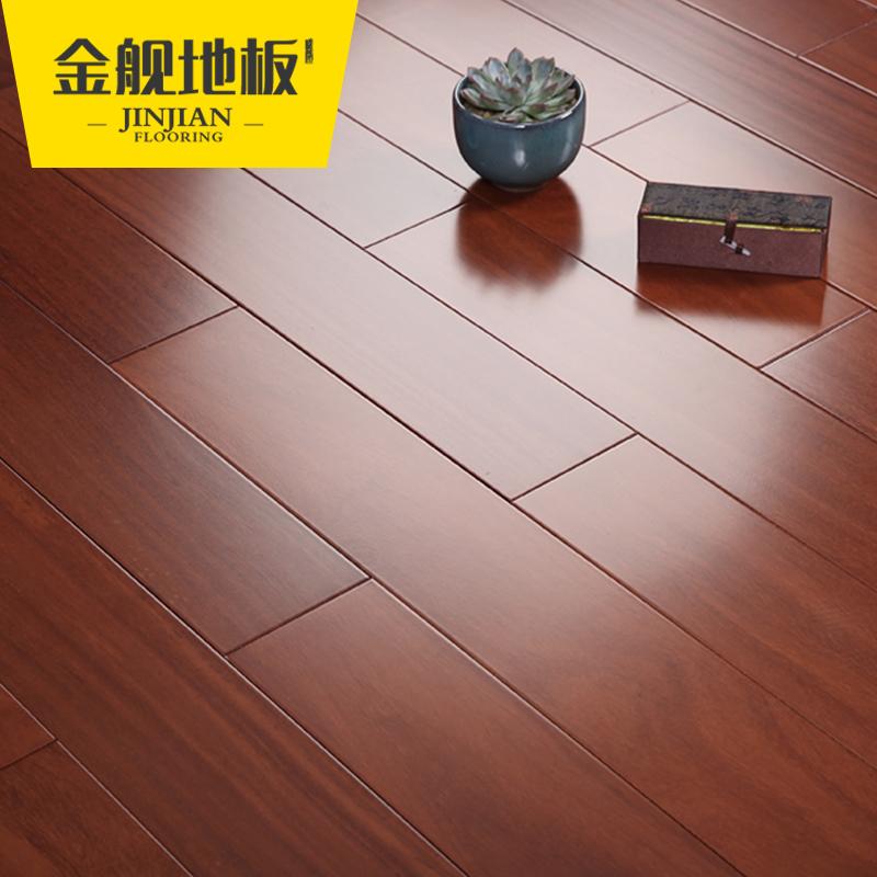 金舰A8817-A8818纯实木地板