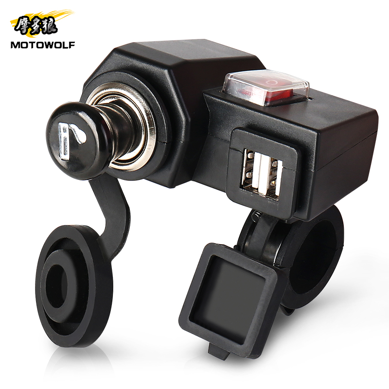 电动摩托车usb防水12V手机充电器改装配件踏板车载多功能点烟器