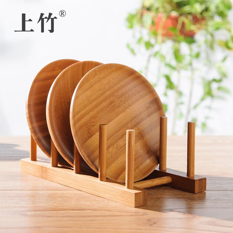上竹多功能餐具沥水碗碟架CFYP13012
