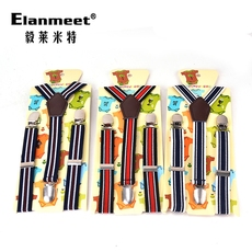 Gallus Elanmeet Child harness