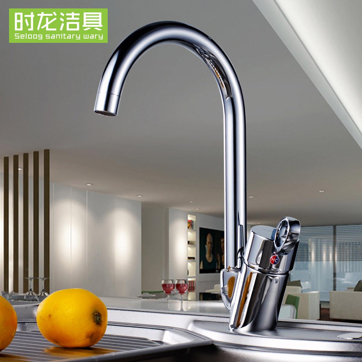 时龙卫浴冷热混水洗菜盆水龙头S110013-101