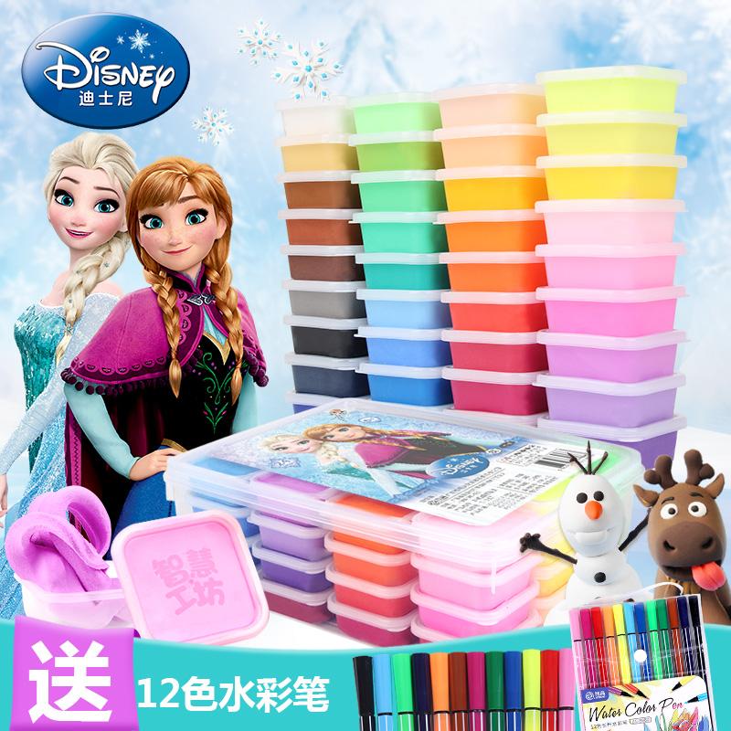 冰雪奇缘超轻粘土24色36色橡皮泥套装水晶雪花黏土沙太空彩泥玩具