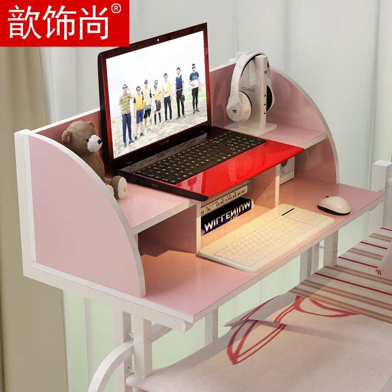 歆饰尚宿舍神器上下铺电脑桌F型电脑桌