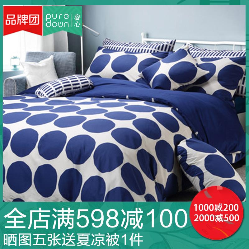 容心寝室四件套713101259