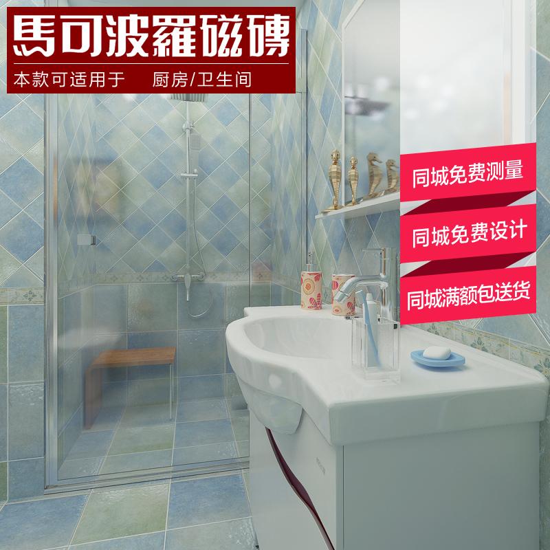 马可波罗欧式瓷砖马可波罗瓷砖厨房瓷砖卫生间防