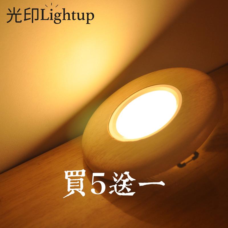 光印筒灯led原木天花灯H3042