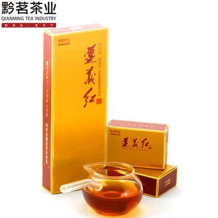 贵州红茶 2017新茶媲美金骏眉茶叶 尚品遵义红60克礼品礼盒装包邮