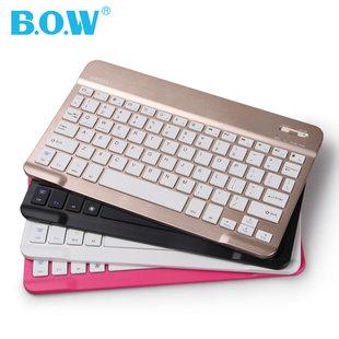 无线安卓苹果ipad平板电脑迷你小键盘通用薄