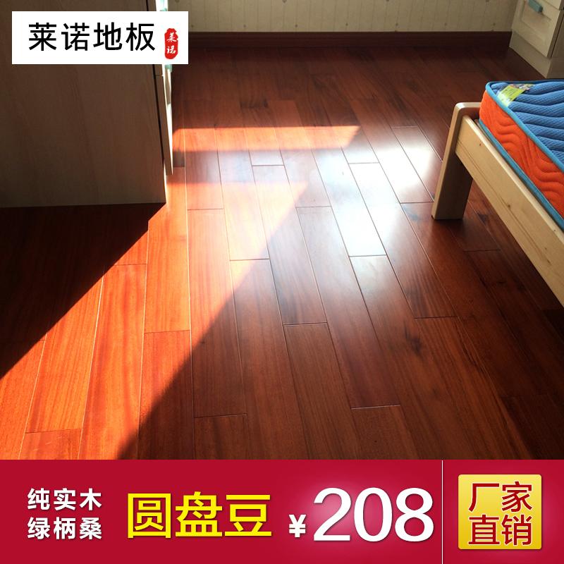 莱诺 圆盘豆8817纯实木地板