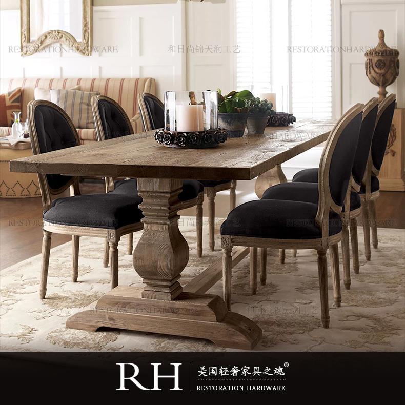 美式乡村餐桌-纯实木家具-法式复古做旧大长桌-会议工作台-办公桌