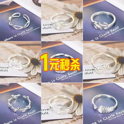 戒指女百搭日韩潮人镀925银质食指环日韩国简约关节时尚情侣尾戒