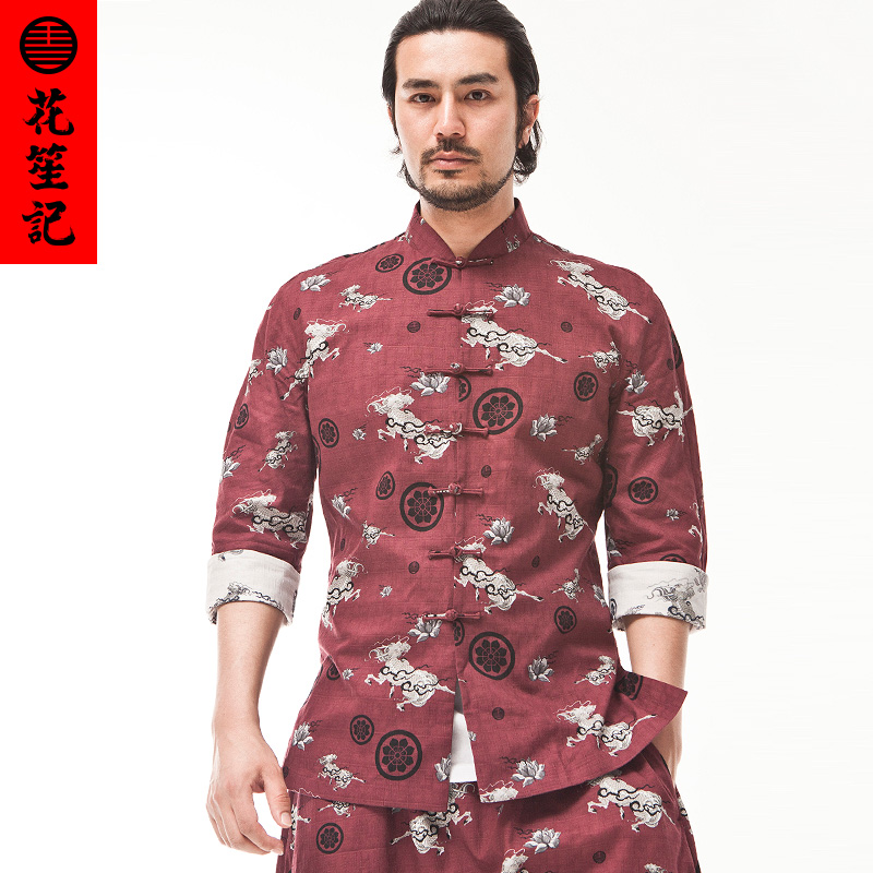 Где Дешево Купить Мужскую Одежду С Доставкой
