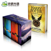 Harry Potter Complete English Set, 8 Books