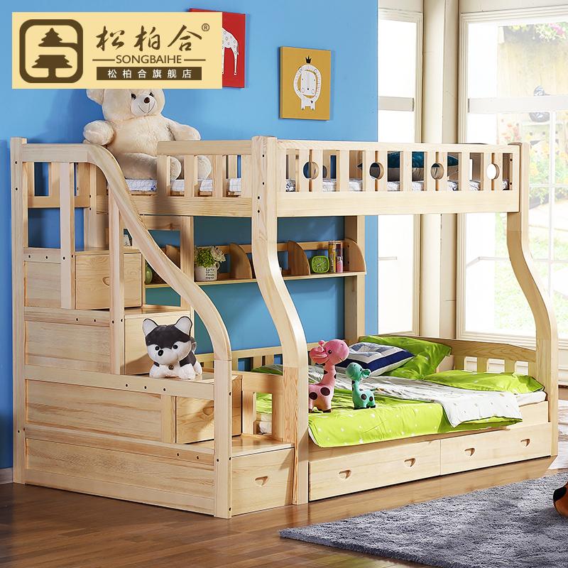 松柏合纯实木儿童床1.2挂梯子母床