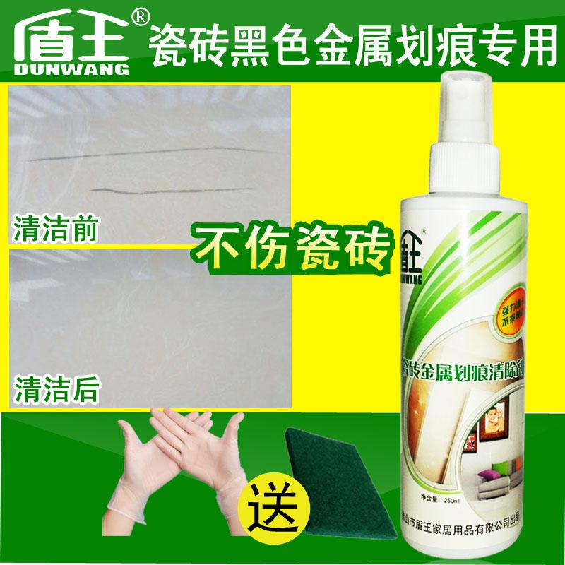 盾王瓷砖清洁剂GS106